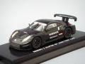 ・京商 ビーズコレクション 1/64 ニスモ Z スーパーGT500 2005 テストカー