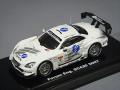 京商 ビーズコレクション 1/64 フォーラムエンジニアリング SC430 2007 スーパーGT500 #6 片岡龍也/ビヨン.ビルドハイム