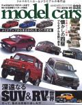 M-CARS232.jpg