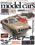 M-CARS241.jpg