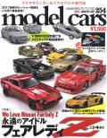 M-CARS254.jpg
