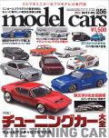 M-CARS256.jpg