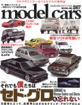 M-CARS267.jpg