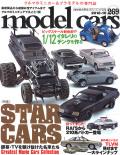 M-CARS269.jpg