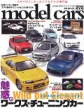 M-CARS272.jpg