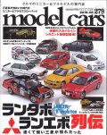 M-CARS279.jpg