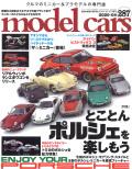 M-CARS287.jpg