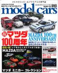 M-CARS293.jpg