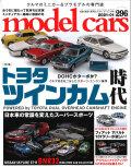 M-CARS296.jpg