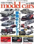 M-CARS303.jpg