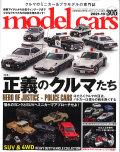 M-CARS305.jpg