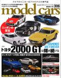 M-CARS306.jpg