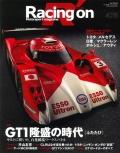 ・Racing on #475 「GT1隆盛の時代 [ふたたび]」 全146P 書籍