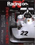 Racing-on493.jpg