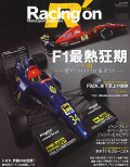 Racing-on496.jpg
