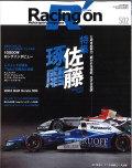 Racing-on502.jpg