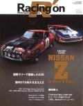 Racing-on504.jpg