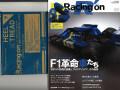 Racing-on508.jpg