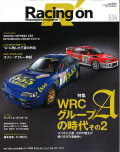 Racing-on514.jpg