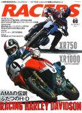 RACERS Vol.60 「ロードとダートトラックで活躍したXRのすべて」 全100P 書籍