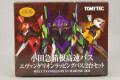 【予約品】 トミーテック 1/150 ザ・バスコレクション 小田急箱根高速バス エヴァンゲリオンラッピング 2台セット