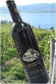 【超地産地消ワイン】     カナダ産・赤ワイン バコノアール2012年産