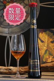 【超地産地消ワイン】     <極上スイーツワイン> カナダ産・赤アイスワイン メルロ 2014年産