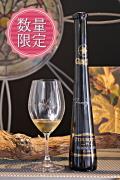 【超地産地消ワイン】     <極上スイーツワイン> カナダ産・白アイスワイン リースリング2017年産