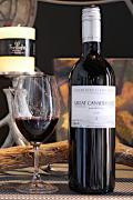 【超地産地消ワイン】     カナダ産・赤ワイン グレート・カナディアン・レッド  2018年産