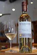 【超地産地消ワイン】     カナダ産・白ワイン シャスラ 2020年産