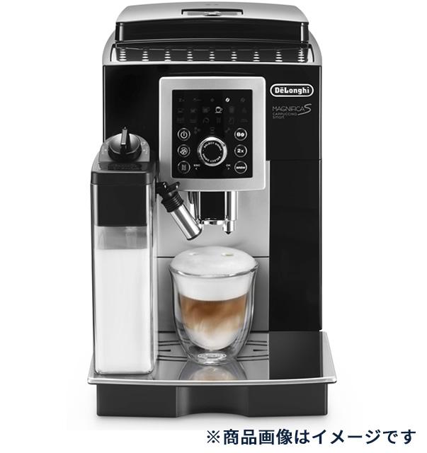 デロンギ マグニフィカS カプチーノ スマート コンパクト全自動コーヒーマシン [ECAM23260SBN]