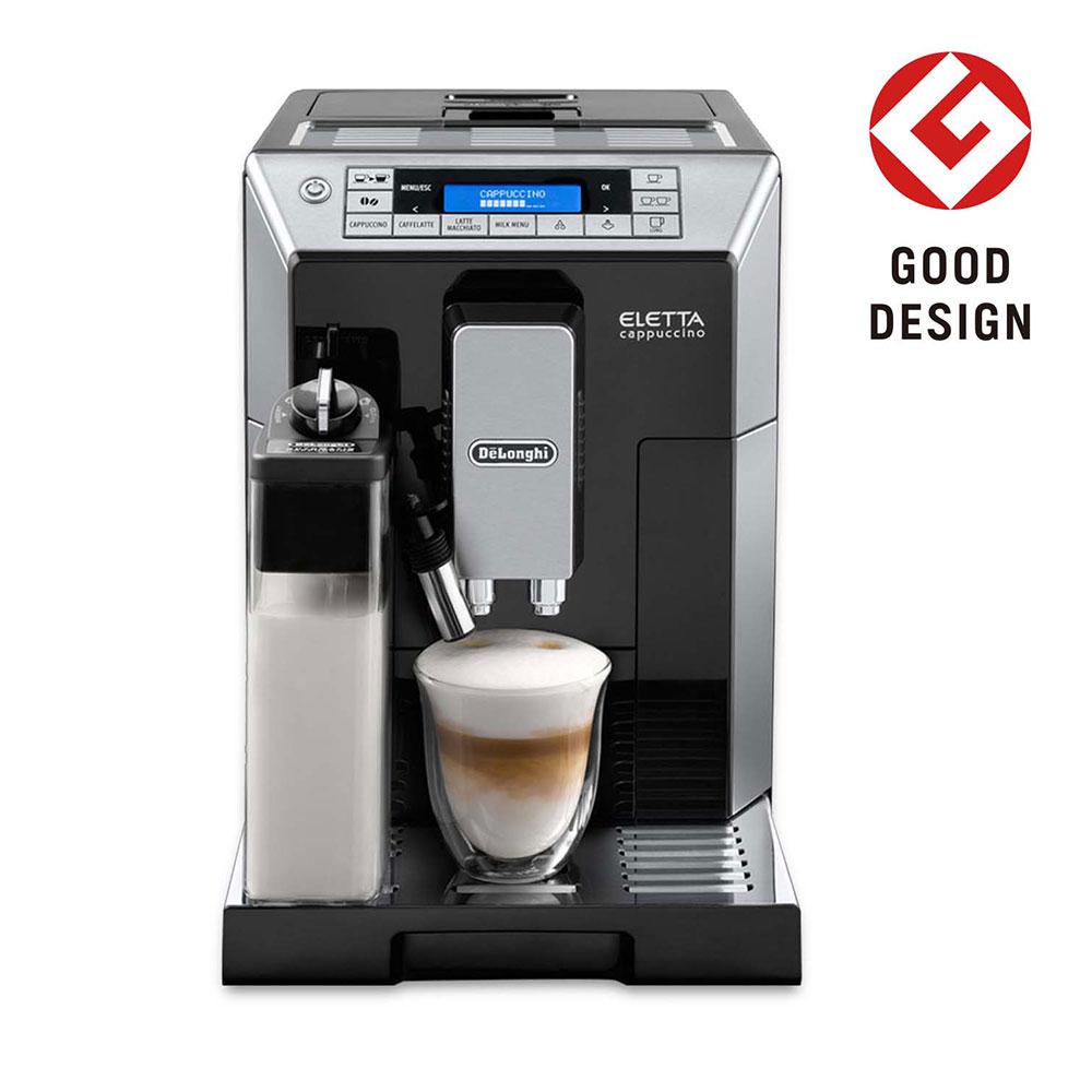 デロンギ エレッタ カプチーノ トップ コンパクト全自動コーヒーマシン [ECAM45760B]