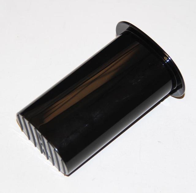 ブラウン マルチクイック ハンドブレンダー用 フードプロセッサープッシャー(黒) [パーツコード:7322111254]