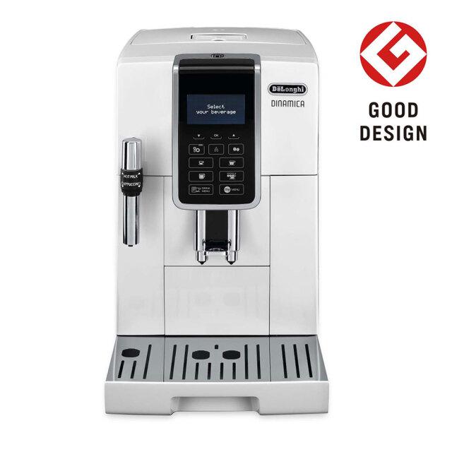 デロンギ ディナミカ コンパクト全自動コーヒーメーカー[ECAM35035W]
