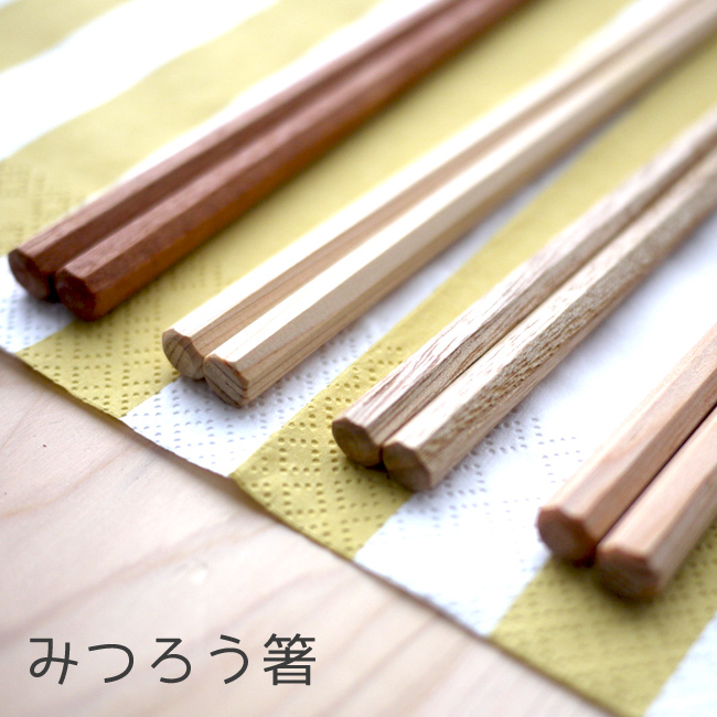 Beeswax Chopsticks みつろう仕上げ箸