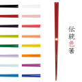 Traditional Japanese color Chopsticks にっぽん伝統色箸