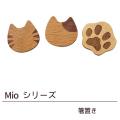 Mio(ミオ)シリーズ