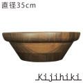 kijihiki キジヒキ 木製 木 お皿 サラダボール プレート 伝統工芸