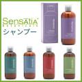 Sensatia aromatic series 【センセイシャ アロマティック シャンプー 300ml】