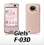 docomo 富士通 Giels F-03D・オリジナルスマホケース
