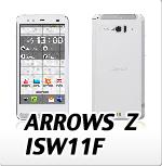 au 富士通ARROWS Z ISW11F・オリジナルスマホケース
