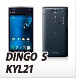au 京セラ DIGNO S KYL21・オリジナルスマホケース