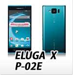 docomo Panasonic ELUGA X P-02E・オリジナルスマホケース