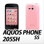SoftBank SHARP AQUOS ss 205SH・オリジナルスマホケース