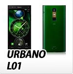 au 京セラ URBANO L01・オリジナルスマホケース
