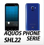 au SHARP AQUOS PHONE SERIE SHL22・オリジナルスマホケース