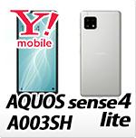 Ymobile sense4 basic A003SH・オリジナルスマホケース