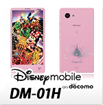 Disney Mobile DM-01H