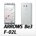 ARROWS Be3 F-02Lオリジナルスマホケース