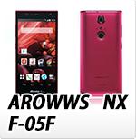 docomo 富士通ARROWS NX F-05F・オリジナルスマホケース